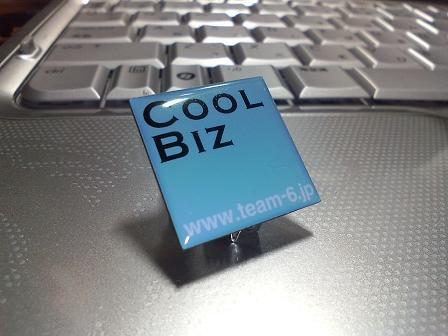 COOL BIZバッチ