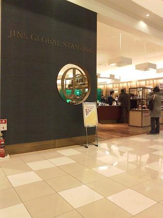 JIN'S GLOBAL STANDARD長岡店