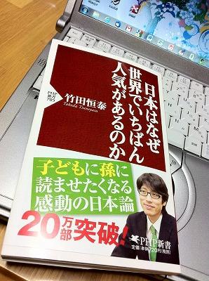 20120512_1.jpg