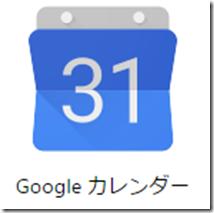 20151217
